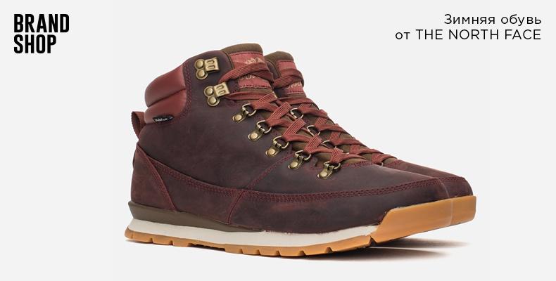 Зимняя обувь от бренда The North Face