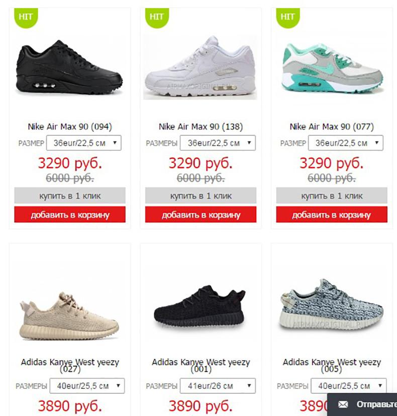 6ef5cd98 Как отличить оригинальные Nike Air Max от подделки - BRANDSHOP