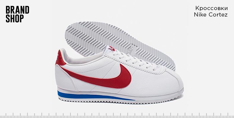 2f99c5a0f81e Как подобрать размер кроссовок Nike - BRANDSHOP