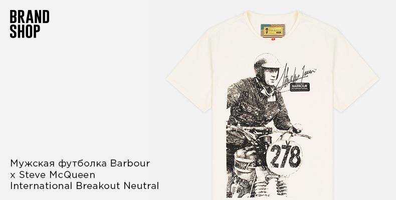 Футболка Barbour x Steve MacQueen
