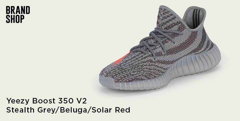 Yeezy Boost 350 V2 Stealth Grey/Beluga/Solar Red