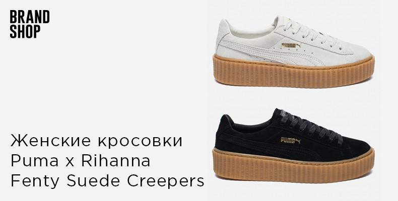 Puma x RihannaFenty Suede Creepers
