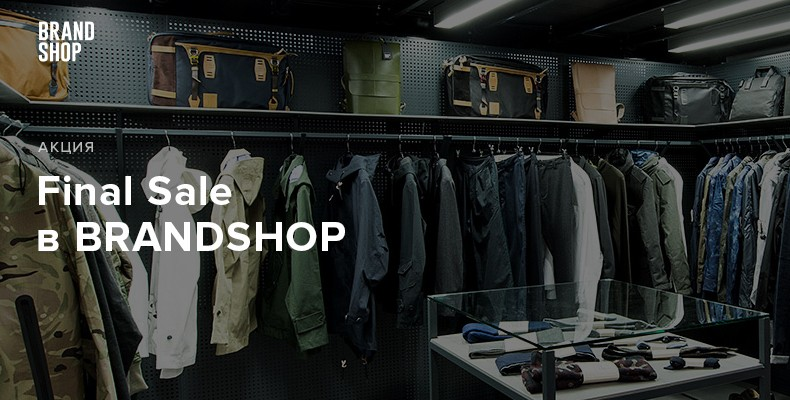 Final SALE Brandshop