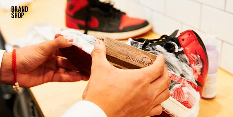 Cушить кроссовки