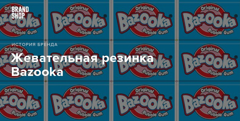 Жвачка Bazooka Bubble Gum