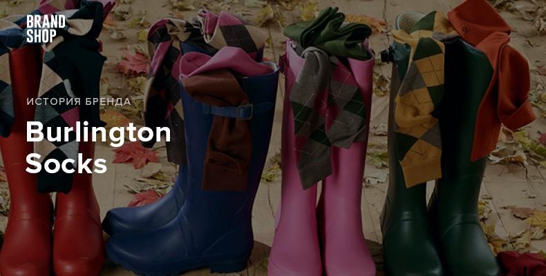 Мужские носки Burlington