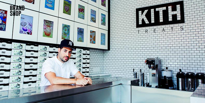 Магазин KITH