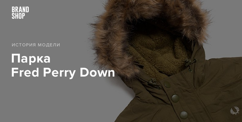 куртка Fred Perry Down