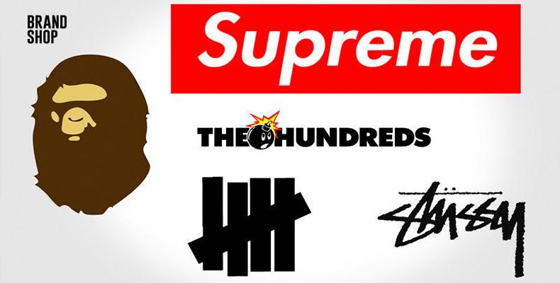 Стритвир-бренды
