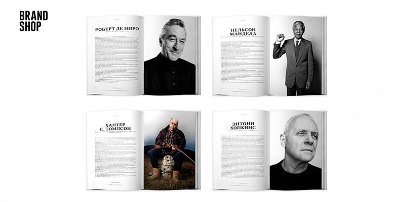 Лучшие интервью из журнала Esquire