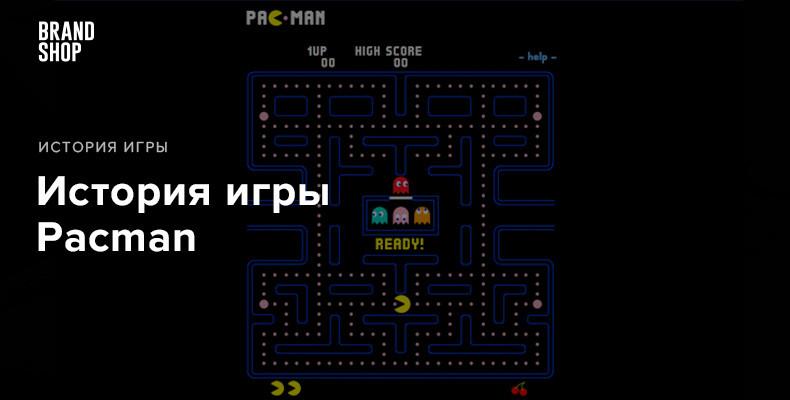 История игры Pacman