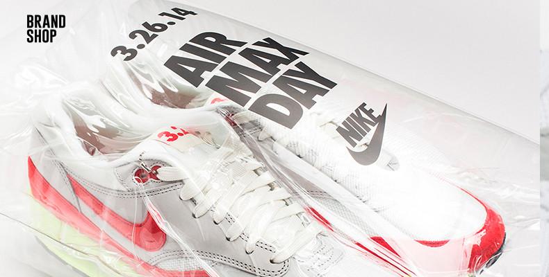 Первое открытие Nike Air Max Day