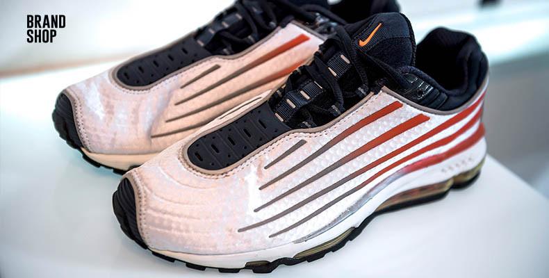 Кроссовки Nike Air Max 2000