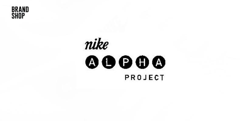Nike Alpha Project