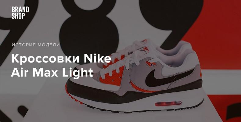 Кроссовки Nike Air Max II
