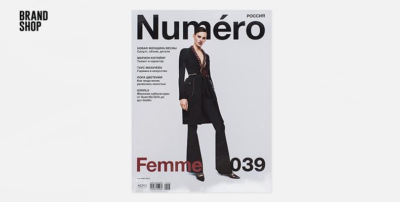 Numero март 2017