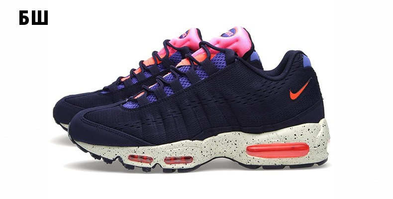 Nike Air Max 95 Beaches of Rio