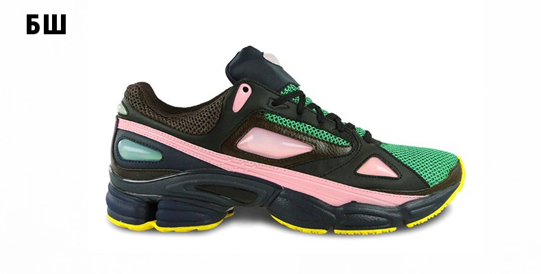 adidas x Raf Simons Ozweego 1 Black/Clear Light Pink/Fairway
