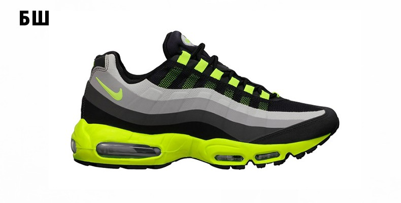 Nike Air Max 95 No Sew Volt