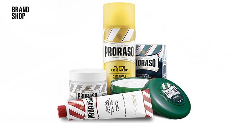 Продукция Proraso