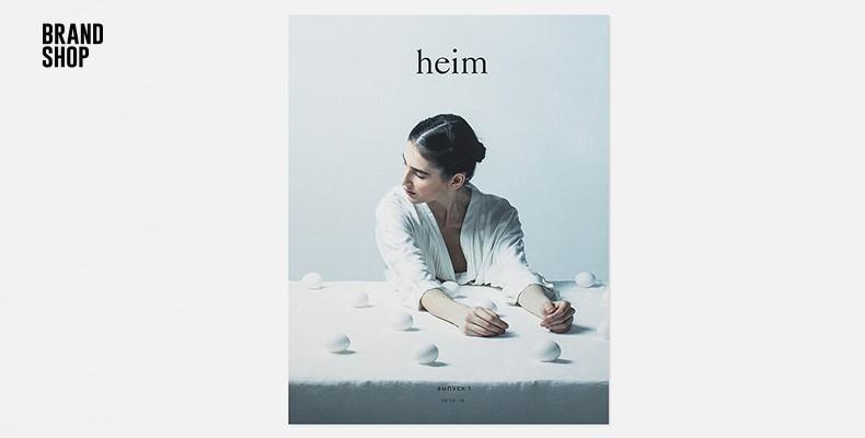 Heim Лето 2016