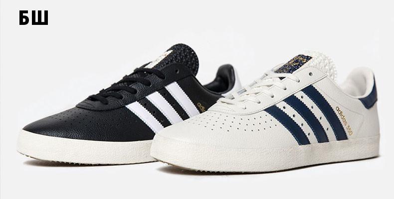 Появление adidas Originals 350