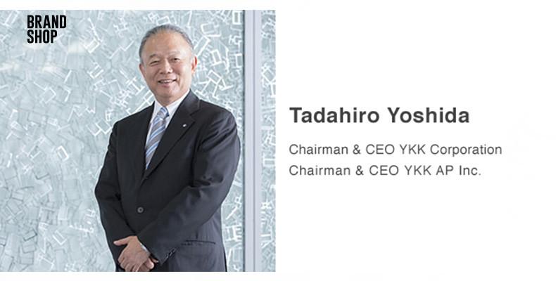 Тадао Йошида, основатель компании