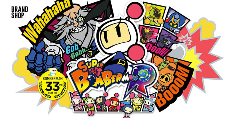 Bomberman 33 годовщина