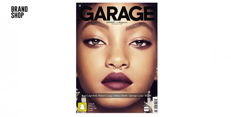 Вторая реальность Garage