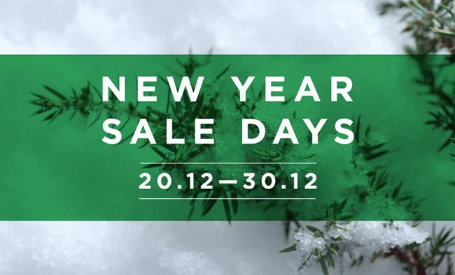 brandshop_sale_650