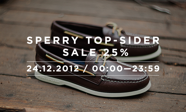 brandshop_sperry_sale_650