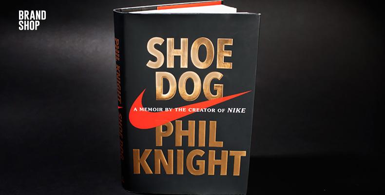Книга Фила Найта Продавец обуви