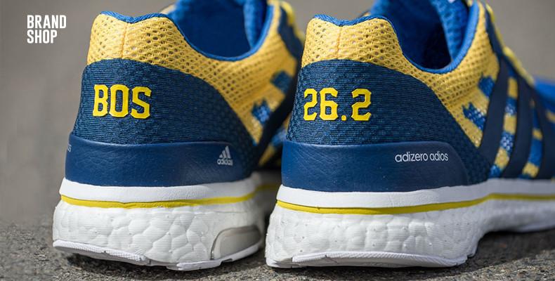 adidas Adizero Adios Boston Marathon