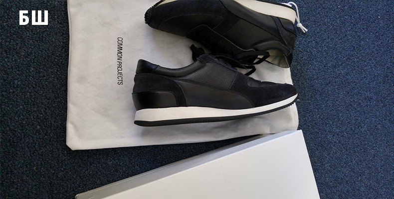 Кроссовки Common Projects