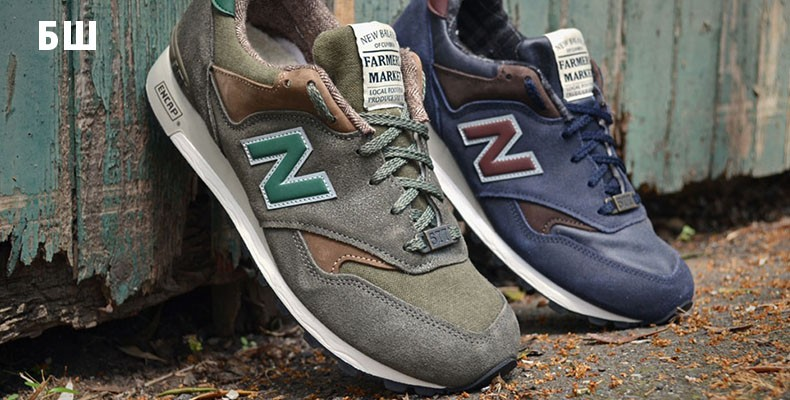 New Balance Farmer's Market