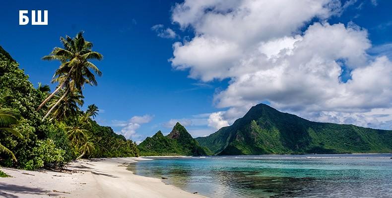 Архипелаг Самоа