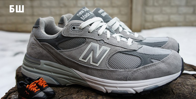 New Balance 993 Made in USA