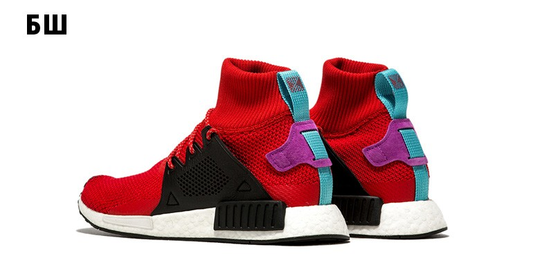 adidas Originals NMD XR1 Winter shoes