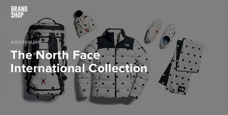 Коллекция The North Face International