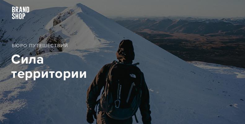 Сила территории - исследование России