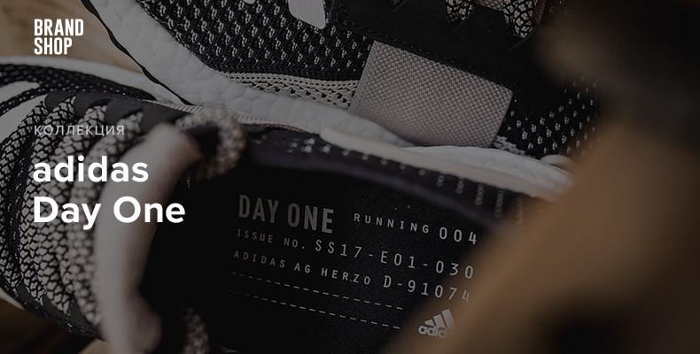 Коллекция adidas DAY ONE
