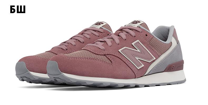 59519432 Для настоящей зимы кроссовки, как и полагается, стали выше. Вдохновленные  зимними ботинками, они представлены в первоклассной замше.