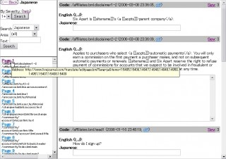 language editor
