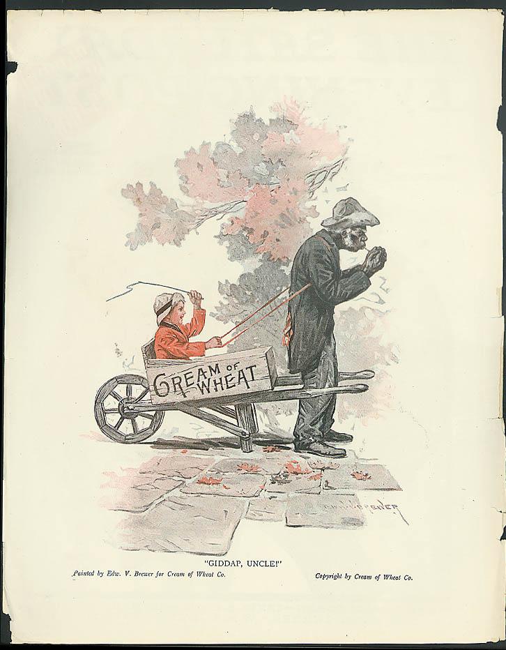 1921-Racist.jpg