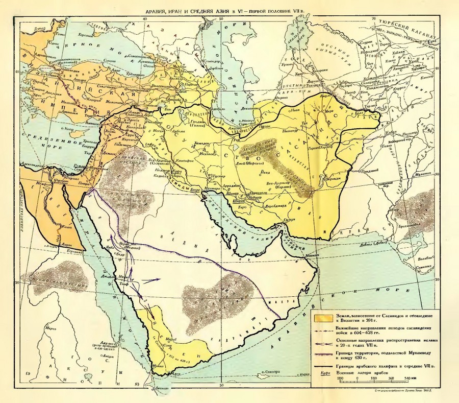 199 Сасанидский Иран 550-700 гг. н.э.