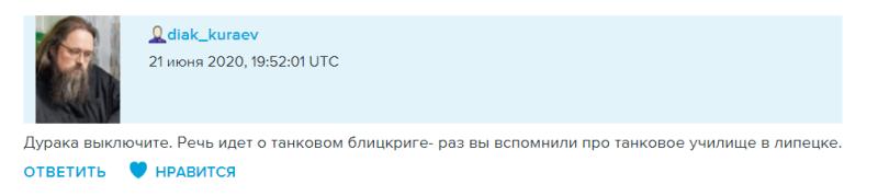 скоро выключат, Андрей Вячеславович, потерпите...  Скоро суд, скоро...  выключат Вас, потерпите