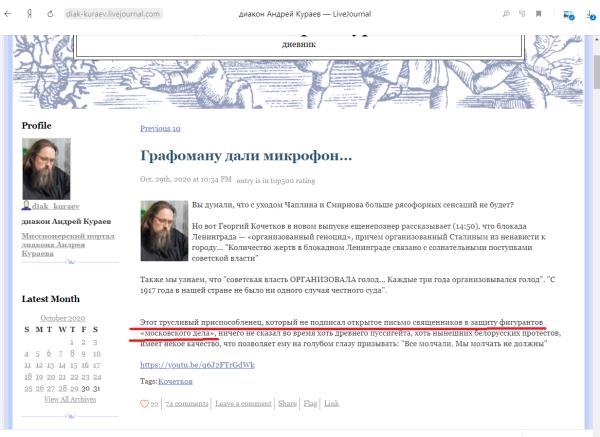 А подписывать Кураев ничего не будет)))))))))))