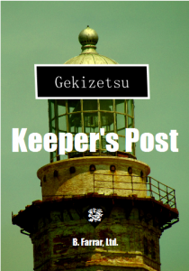 keepers post