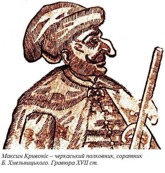 Krivonos_Maxim