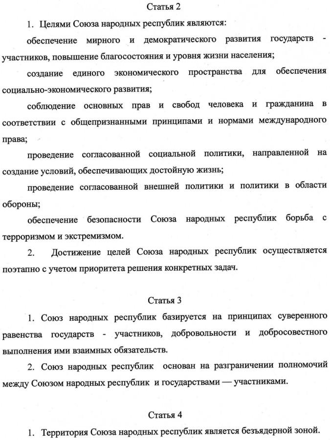 akt_2